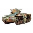 1/35 MM 97式中戦車, , by タミヤ