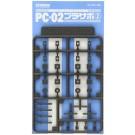 オプションシステム シリーズ PC-02 プラサポ 2 (PC 2mm用) OP425 ウェーブ, , by ウェーブ