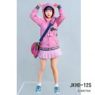 MK2  1/12 JKHD-12S, , by MK2