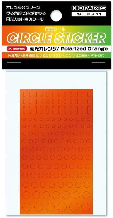 円形シール Xシリーズ 偏光オレンジ (2.0~6.0mm)(1枚入) ハイキューパーツ, HIQ89944, by ハイキューパーツ
