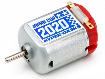 ハイパーダッシュ3モーター J-CUP 2020 [ミニ四駆限定] タミヤ, TAM95128, by タミヤ