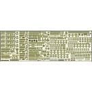 1/3000 ディティールアップパーツシリーズ No.3 集める軍艦シリーズ用 純正エッチングパーツ (2) フジミ, , by フジミ
