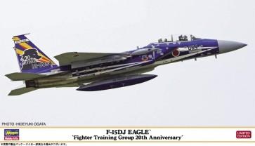 """1/72 F-15DJ イーグル""""飛行教育航空隊 20周年記念"""" ハセガワ, HAS23628, by ハセガワ"""
