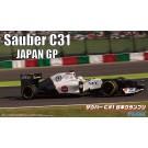 1/20 グランプリSPOT29 ザウバーC31 日本GP 1/8ヘルメット付 フジミ, , by フジミ
