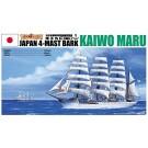 1/350 帆船 3 海王丸 アオシマ, , by アオシマ