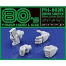 80's パワーハンド Lサイズ ブリックワークス, BRC61060, by ブリックワークス