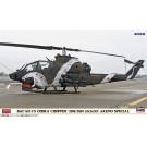 """1/72 ベル AH-1S コブラ チョッパー""""2018/2019 明野スペシャル"""" ハセガワ, HAS23871, by ハセガワ"""