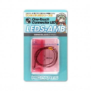 ワンタッチLEDシリーズ2 配線済超小型LEDランプ アンバー (2個入) ハイキューパーツ, HIQ74636, by ハイキューパーツ