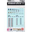 1/100 ガンダムデカール36 SEED DESTINYモビルスーツ用, , by バンダイ