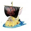 ワンピース 偉大なる船(グランドシップ)コレクション トラファルガー・ローの潜水艦, , by バンダイ