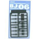 オプションシステム シリーズ BJ-06(ボ-ルジョイント 6mm) OP374 ウェーブ, , by ウェーブ