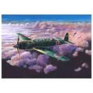 1/72 Cシリーズ 中島艦上偵察機彩雲 (11型/11型夜戦)/彩雲改 フジミ, FUJ23303, by フジミ