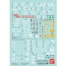 ガンダムデカールNo.115 RG 1/144 シナンジュ用 《水転写デカール》 バンダイ, , by バンダイ