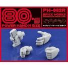 80's パワーハンド Mサイズ ブリックワークス, BRC61053, by ブリックワークス