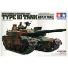 1/16 ビッグタンクシリーズ 陸上自衛隊 10式戦車 タミヤ, , by タミヤ