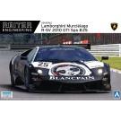 1/24 スーパーカーシリーズ ランボルギーニ ムルシエラゴ R-SV 2010 GT1 アオシマ, , by アオシマ