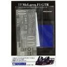 1/24 マクラーレンF1 GTR共通ディテールアップパーツ, , by アオシマ