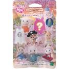 シルバニアファミリー 赤ちゃんコレクション 赤ちゃんなりきりシリーズ Pack エポック, EPC44263, by エポック