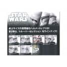 スター・ウォーズ ヘルメットレプリカコレクション Vol.2 (6個入りBOX) バンダイ, , by バンダイ