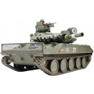 1/16 ビッグタンクシリーズ アメリカ 空挺戦車 M551 シェリダン (ディスプレイモデル) タミヤ, , by タミヤ