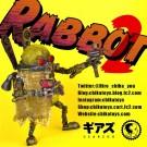 チカトイズ ラボット2 CHIKA TOYS Rabott 2, , by チカトイズ