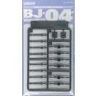 オプションシステム シリーズ BJ-04(ボ-ルジョイント 4mm) OP372 ウェーブ, , by ウェーブ