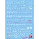 ガンダムデカールNo.85 HGUC 1/144 MSN-06S「シナンジュ」用 《水転写デカール》 バンダイ, , by バンダイ
