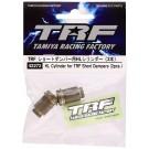 TRFシリーズ No.172 TRF ショートダンパー用HLシリンダー (2本) タミヤ, , by タミヤ