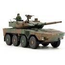 1/48 ミリタリーミニチュアNo.96 陸上自衛隊 16式機動戦闘車 タミヤ, , by タミヤ