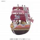 偉大なる船コレクション クイーン・ママ・シャンテ号 バンダイ, , by バンダイ