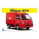 アオシマ 1/24  サンバートラック 郵便車, , by アオシマ