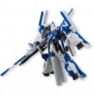 機動戦士ガンダム ユニバーサルユニット ハミングバード Ver.BLUE 1個入 バンダイ, , by バンダイ