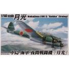 1/144 双発小隊(2機セット) 5 日本海軍 中島 夜間戦闘機 月光 アオシマ, , by アオシマ