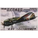 1/144 双発小隊(2機セット) 8 日本海軍 三菱 100式司令部偵察機III型 アオシマ, , by アオシマ
