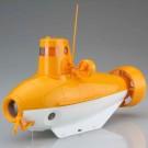 自由研究シリーズ のりもの編 潜水艦(オレンジxホワイト) フジミ, FUJ70961, by フジミ