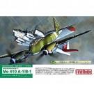 1/72 メッサーシュミット Me410 (A-1/B-1) ファインモールド, , by ファインモールド