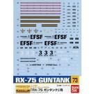1/100 ガンダムデカール73 MG RX-75 ガンタンク用, , by バンダイ