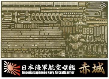 1/700 艦NEXT 日本海軍航空母艦 赤城用 エッチングパーツ (w/艦名プレート) フジミ, FUJ60819, by フジミ