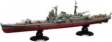 1/700 帝国海軍シリーズNo.10 日本海軍重巡洋艦 利根 フルハルモデル フジミ, FUJ51565, by フジミ