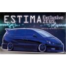 1/24 ID85 エスティマ Exclusive ZEUS フジミ, , by フジミ