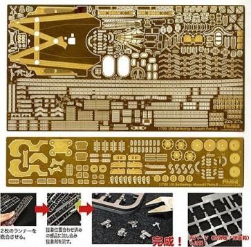 1/700 特シリーズ 日本海軍超弩級戦艦 武蔵用エッチングパーツ (w/2ピース25ミリ機銃) フジミ, FUJ32908, by フジミ