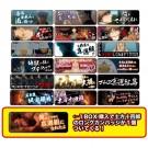 銀魂 ロングカンバッジコレクション3【1BOX 18パック入り】 エンスカイ, , by エンスカイ
