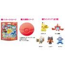 びっくらたまご ポケットモンスター サン&ムーン2 (マスコット入り入浴剤)15個入りBOX, , by バンダイ