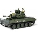 1/35 ミリタリーミニチュアシリーズ MM アメリカ空挺戦車 M551 シェリダン (ベトナム戦争) タミヤ, , by タミヤ