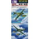 1/700  ウォーターライン 537 日本海軍水上機 紫雲・瑞雲 アオシマ, , by アオシマ