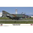 1/72 ハセガワ限定商品 RF-4EJ ファントムII 501SQ ファイナルイヤー 2020 ハセガワ, HAS23222, by ハセガワ
