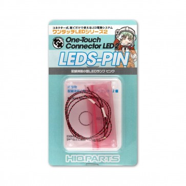 ワンタッチLEDシリーズ2 配線済超小型LEDランプ ピンク (2個入) ハイキューパーツ, HIQ74643, by ハイキューパーツ