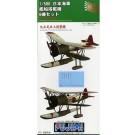 1/500 グレードアップパーツシリーズ No.7 95式水上偵察機セット フジミ, , by フジミ