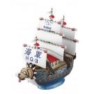 ワンピース偉大なる船(グランドシップ)コレクション08 ガープの軍艦, , by バンダイ