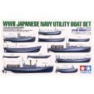 1/350 艦船シリーズ 日本艦 艦載艇セット タミヤ, , by タミヤ